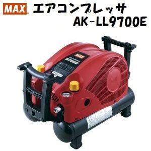 MAX マックス エアコンプレッサ AK-LL9700E 常圧 専用機 エコノミーコンプ エアーコンプレッサ 大工道具 内装 型枠 エアーコンプレッサ AKLL9700E タンク内最高圧力 31気圧 タン