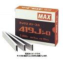 MAX マックス 4Jステープル 419J シロ 白
