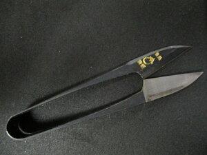 ナス印 小鋏 105mm ブロンズ金字入 にぎり鋏 小ばさみ 糸きりはさみ 小はさみ 小バサミ 小ハサミ