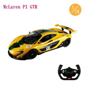 ラジコンカー マクラーレンP1 GTR 1/14 イエロー 電動 RC
