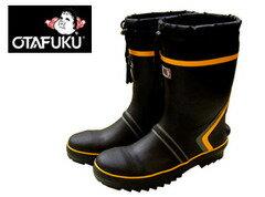 安全靴 長靴【おたふく 安全ショートブーツ JW-736】ワークストリート 安全靴