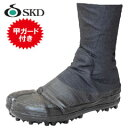 【荘快堂 甲ガード付安全スパイク地下たび 大ハゼ8枚 I-16-8】|安全靴 作業靴 セーフティーシューズ セーフティシュー…