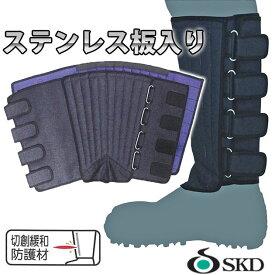 荘快堂 地下足袋 安全長脚絆マジックタイプ K-60