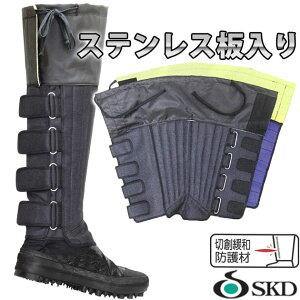 荘快堂 地下足袋 フード付安全長脚絆マジックタイプ K-61