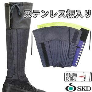 荘快堂 地下足袋 フード付安全長脚絆大馳9枚 K-71