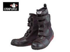 安全靴 激安【おたふく ファイヤーホーク JW-675】高所用安全靴/安全靴 マジックテープ/安全靴 高所用/ワークストリート 安全靴