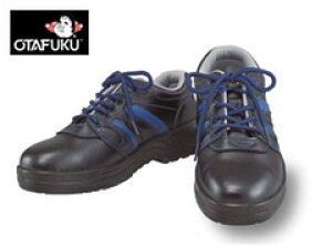 安全靴 レディース対応サイズあり おたふく 静電短靴タイプ JW-753 静電 4E 女性 ワークシューズ セーフティーシューズ セーフティシューズ 作業靴 メン