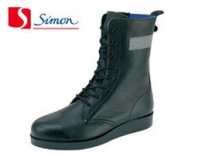 安全靴 シモン ロードマスター 舗装靴 長編上 / ブーツ 半長靴 編み上げ
