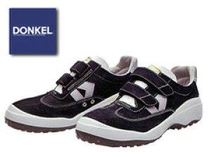 安全靴 DONKEL ドンケル ダイナスティコンフォート DC281 安全靴 レディース スニーカー マジックテープ 女性