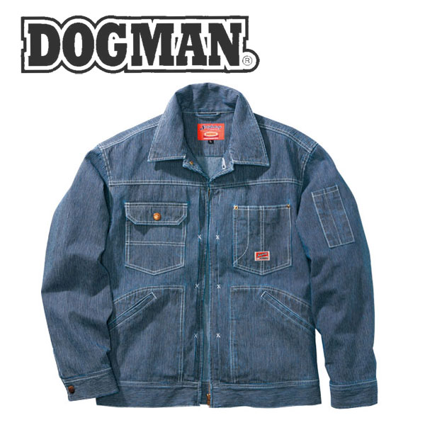 【DOGMAN】【秋冬作業服】長袖ジャンパー 8117