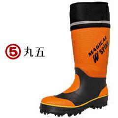 安全靴 長靴【丸五 マジカルスパイク #900】/ワークストリート 安全靴