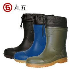 安全靴 長靴【丸五 安全プロハークス #890】安全靴 軽量/ワークストリート 安全靴