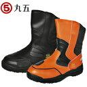 安全靴 ブーツ 丸五 ハイカットセーフティー#170 #170 半長靴 ワークシューズ セーフティーシューズ セーフティシュー…