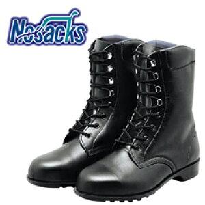 【スーパーSALE!】安全靴 レディース対応サイズあり ノサックス SC207 ブーツ 半長靴 編み上げ