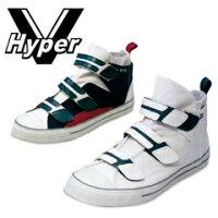 【日進ゴム】【作業靴】HyperV(ハイパーV)屋根プロ#1200