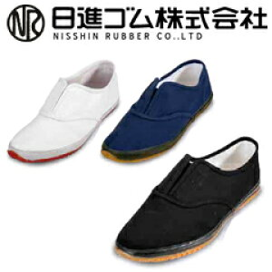スリッポン 作業靴 メンズ レディース 白 黒 紺 ネイビー ワークシューズ 軽い 24cm 26cm 先芯なし 軽作業 日進ゴム たびぐつ #912