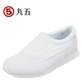 丸五 静電靴 アビカ #880