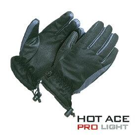 防寒防水手袋 おたふく HOT ACE PRO LITE HA-325 グローブ 手ぶくろ メンズ バイク用 防寒手袋 完全防水 あったか