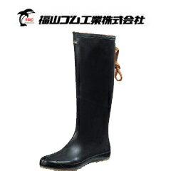 【福山ゴム】【長靴】田植長先丸ウラナシ