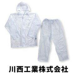 カッパ レインコート 川西工業 レインウェアポケットスーツ #1300