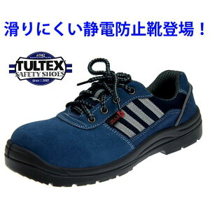 安全靴 タルテックス タルテックス AZ-59821 レディース対応サイズあり メッシュ 静電 軽量 女性 耐水 耐油 セーフティーシューズ おしゃれ 女性用 セーフティシューズ 作業靴 災害 防災用品