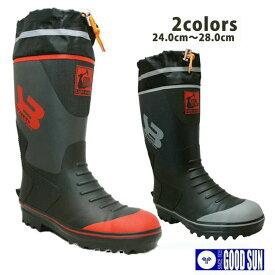 【在庫限り】 長靴 弘進ゴム ライトセーフティ LSB-512W ゴム長靴 滑りにくい 超軽量 メンズ フード付き 防寒 通気性 sp2020ws_shoes sp2020ws_boukan