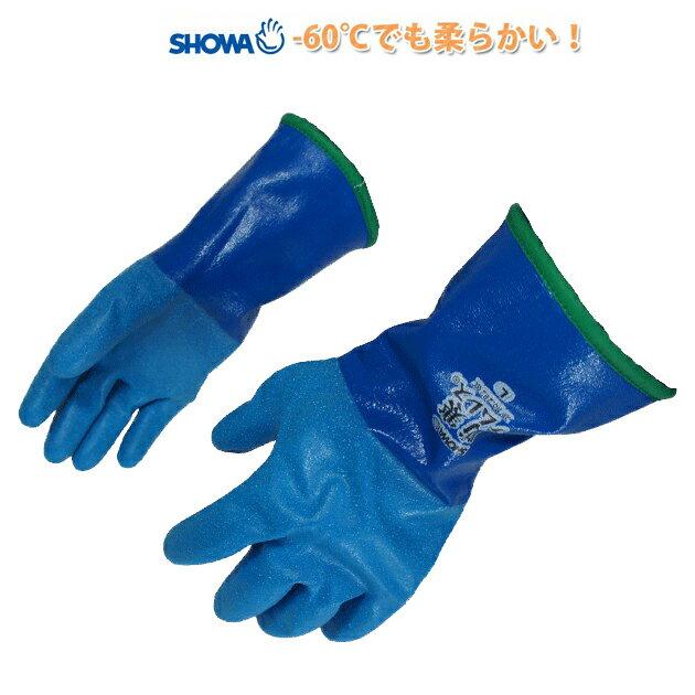 手袋 防寒 SHOWA テムレス NO.282 | ゴム手袋 てぶくろ グローブ 完全防水 防水手袋 裏起毛 作業手袋 作業用手袋 水産 ガソリンスタンド 工事 現場 工場 冷凍庫 雪かき