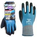 【ユニワールド】【ゴム手袋】ワンダーグリップアクア WG-318 Aqua