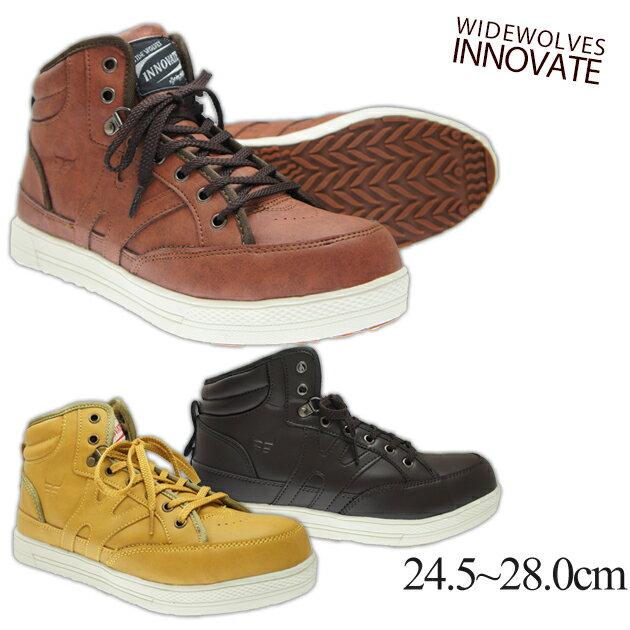 【おたふく】【安全靴】ワイドウルブズイノベート WW-153H WW-154H WW-155H| 災害 防災 靴 作業靴 セーフティーシューズ 安全 工事 セーフティシューズ