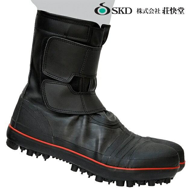 安全靴 荘快堂 股付安全スパイクシューズ I-807  スパイクシューズ スパイク ブーツ 作業靴 作業 靴 鉄芯 セーフティシューズ セーフティーシューズ 安全ブーツ 作業用 シューズ 釣り メンズ セーフティブーツ セーフティーブーツ