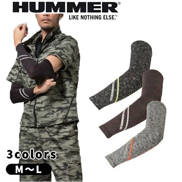 【ATACK BASE(アタックベース) HUMMER アームカバー クールアームガード 9027-75】| 腕カバー 接触冷感 アームガード コンプレッションウェア コンプレッション ウェア コンプレッションインナー 冷感インナー メンズ 夏対策 暑さ対策 冷感グッズ クールアームカバー