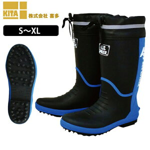 長靴 喜多 カバー付き スパイク長靴 KR-7200
