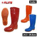 【富士手袋工業】【安全長靴】鉄芯耐油セフメイトセイバー 8894