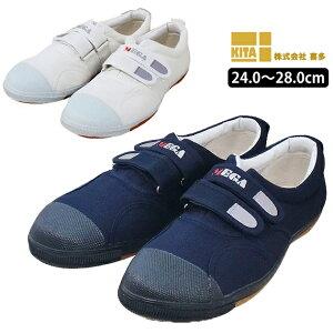 安全靴 軽量 白 おしゃれ スニーカー メンズ レディース おしゃれ 作業靴 24.5 26 綿 先芯 3E マジックテープ 白 紺 ネイビー ホワイト 反射 喜多 安全組 くつたろう DK-530