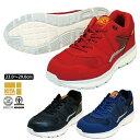 【喜多】【安全靴】ARI・THROUGH・DRY MG-5630