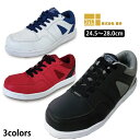 【喜多】【安全靴】MEGA SAFETY MK-5080