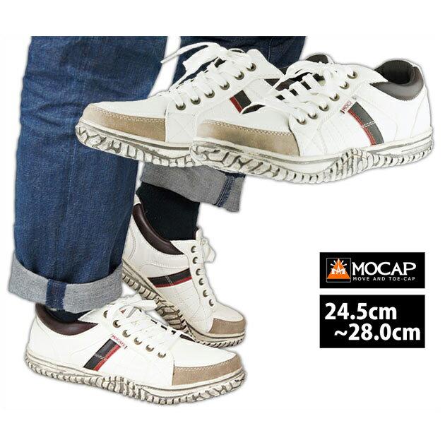 安全靴 カジメイク MOCAP CPM-345 おしゃれ 作業靴 安全スニーカー セーフティーシューズ ワークシューズ ゴム 鉄芯 JSAA クッション 白