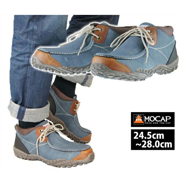 安全靴 カジメイク MOCAP CPM-6130 おしゃれ 作業靴 安全スニーカー セーフティーシューズ ワークシューズ ゴム 鉄芯 JSAA クッション