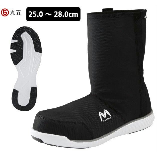 【丸五】【安全靴】マンダムセーフティーHigh #370