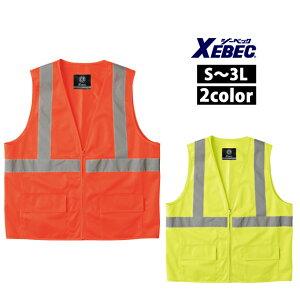 XEBEC ジーベック 安全ベスト 高視認トリコットベスト 810
