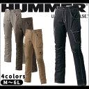 【ATACK BASE(アタックベース) 春夏作業服 HUMMER(ハマー)ストレッチ 3D カーゴパンツ 637-1】|作業着 作業ズボン…