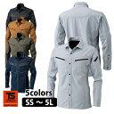 作業服 作業着 ワークウェア SS〜4L TSDESIGN 藤和 通年作業服 長袖シャツ 5115 シャツ 仕事着 メンズ ワークシャツ …