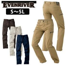 作業服 作業着 ワークウェア イーブンリバー 作業着 作業ズボン 作業パンツ カーゴパンツ メンズ 3Dストレッチ 大きいサイズ EVENRIVER 春夏作業服 ERX202