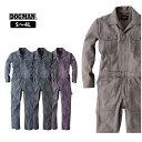 つなぎ ツナギ服 おしゃれ つなぎ ツナギ 作業着 つなぎ服 おしゃれ かっこいい DOGMAN ドッグマン 通年作業服 長袖 …
