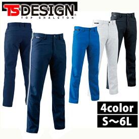 作業服 作業着 ワークウェア 5L〜6L TSDESIGN 藤和 秋冬作業服 ACTIVE メンズパンツ 8112