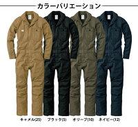 S〜3L|GRACEENGINEER`S|グレースエンジニアーズ|通年作業服|長袖ツナギGE-130