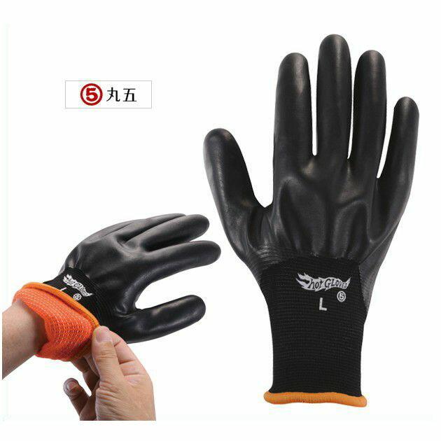 丸五|手袋|防寒ソフラック #150