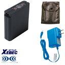 XEBEC ジーベック 春夏作業服 空調服 リチウムイオン大容量バッテリーセット LIULTRA1