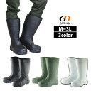 GDJAPAN|ジーデージャパン|安全長靴|Wing Rubber(ウィングラバー) RB-077