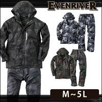 M〜3L|EVENRIVER|イーブンリバー|レインウェア|カモフラージュレインスーツ2550